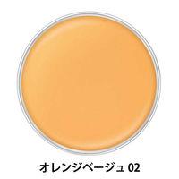 オレンジベージュ  02