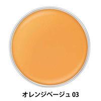 オレンジベージュ  03