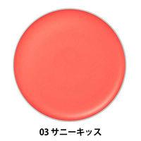 03 サニーキッス