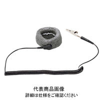 白光(HAKKO) リストストラップ 435-02 1個 (直送品)