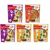 インスタント うちのおみそ汁5種アソートセット 1箱(25食入) アマノフーズ インスタント味噌汁