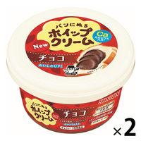 パンにぬるホイップクリーム チョコ 2個