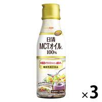 日清MCTオイルHC 200g 3本