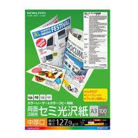 コクヨ カラーレーザー&カラーコピー用紙 中厚口 両面印刷用 セミ光沢紙 100枚 A3  1袋(100枚入)LBP-FH2830