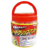 マーベル ハードグリップアンカー お徳用500本入 MHG-255 (直送品)