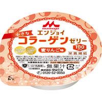 エンジョイ小さなコラーゲンゼリー 蜜りんご味 0652969 1箱(24個入) クリニコ(直送品)