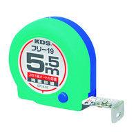 両面コンパクトフリー19巾5.5m CF19-55 BP ムラテックKDS (直送品)