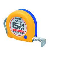 両面コンパクトフリー22巾5.5m CF22-55 BP ムラテックKDS (直送品)