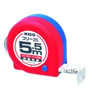 両面コンパクトフリー25巾5.5m CF25-55 BP ムラテックKDS (直送品)