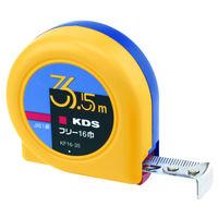 フリー13巾2m(固定爪) KF13-20 K ムラテックKDS (直送品)