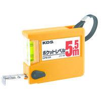 ポケットレベル16巾5.5m LV16-55 BP ムラテックKDS (直送品)