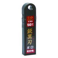 鋭黒刃(小)50枚 SB-50BH ムラテックKDS(直送品)