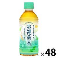 コカ・コーラ 爽健美茶 300ml 1セット(48本)