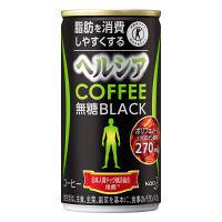 【缶コーヒー】特定保健用食品(トクホ)花王 ヘルシアコーヒー 無糖BLACK(ブラック) 185g 1箱(30缶入)