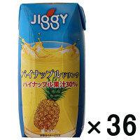 【アウトレット】JIGGY パイナップルドリンク 200ml 1箱(36本入)