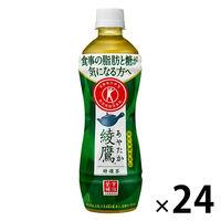 コカ・コーラ 綾鷹 特選茶 500ml 1箱(24本入)