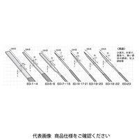 呉英製作所 呉英 ダイヤモンドヤスリ EDタイプ 538 1本(直送品)