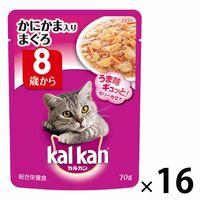 kalkan(カルカン)猫用 パウチ ゼリー仕立て 8歳から かにかま入りまぐろ 70g 16袋 マースジャパン