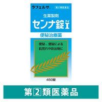 井藤漢方 ラフェルサ センナ錠I 450錠 井藤漢方製薬