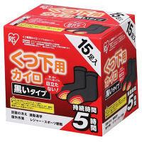 貼るくつ下用 黒タイプ 1箱(15足入り) アイリスオーヤマ