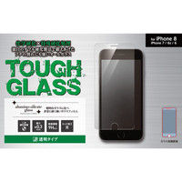 Deff TOUGH GLASS Dragontrail-X for iPhone 8 フチなし透明 通常 DG-IP7SG2DF 1個 (直送品)