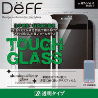 Deff TOUGH GLASS for iPhone 8 フルカバー 通常 White DG-IP7SG3PFWH 1個 (直送品)
