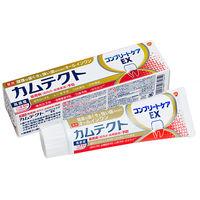 カムテクト コンプリートケアEX 105g グラクソ・スミスクライン 歯磨き粉