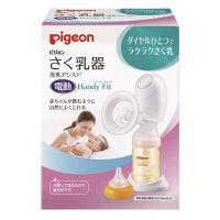 ピジョン さく乳器 母乳アシスト 電動 Handy Fit(ハンディフィット) 1個