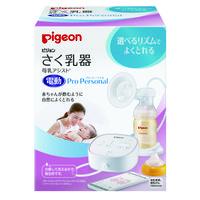 ピジョン さく乳器 母乳アシスト 電動 Pro Personal(プロパーソナル) 1個