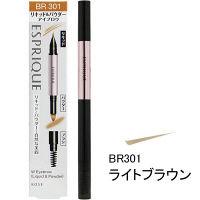 BR301(ライトブラウン)