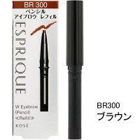 BR300(ブラウン)