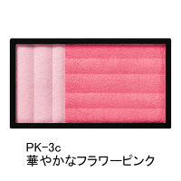 PK-3c(なフラワーピンク)