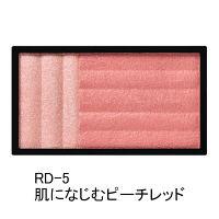 RD-5(ピーチレッド)