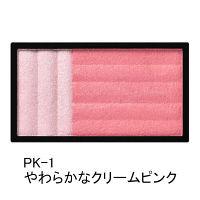 PK-1(クリームピンク)