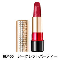 RD455(シークレットパーティー)