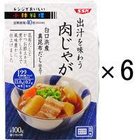SSKセールス レンジでおいしい!小鉢料理 出汁を味わう肉じゃが 100g 1セット(6個)