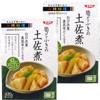 清水食品 レンジでおいしい!小鉢料理 筍とふきの土佐煮 120g 1セット(2個)
