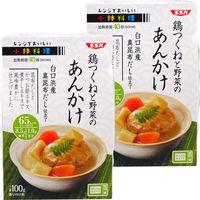 SSKセールス レンジでおいしい!小鉢料理 鶏つくねと野菜のあんかけ 100g 1セット(2個)