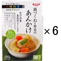 SSKセールス レンジでおいしい!小鉢料理 鶏つくねと野菜のあんかけ 100g 1セット(6個)