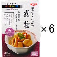 SSKセールス レンジでおいしい!小鉢料理 里芋といかの煮物 105g 1セット(6個)