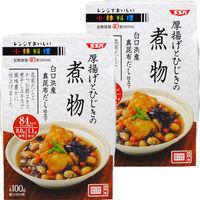 SSKセールス レンジでおいしい!小鉢料理 厚揚げとひじきの煮物 100g 1セット(2個)