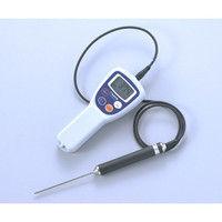 佐藤計量器製作所 防水型デジタル温度計 SK-250WPII-N 校正成績書+校正証明書 61-9437-83 1式 (直送品)