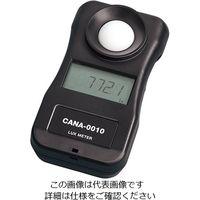 アズワン デジタル照度計 CANA-0010 6-6140-11 1個 (直送品)