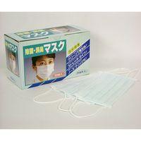 ウエルハーモニー 除菌・消臭マスク 50枚入×30箱入 62-1349-56 1ケース(1500枚) (直送品)