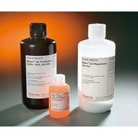 アズワン 抗体精製キット45212 45212 1箱 2-6096-01 (直送品)