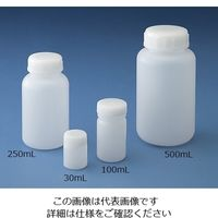 ニッコー・ハンセン 広口 丸型規格瓶 20ml 10-2801-55 1本(1個)(直送品)
