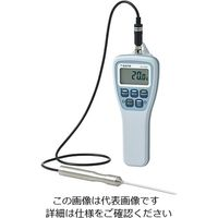 佐藤計量器製作所 防水型デジタル温度計 JCSS校正証明書付き SK-270WP 1個 2-7383-12 (直送品)