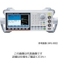 テクシオ・テクノロジー(TEXIO) ファンクションジェネレータ+任意波形 AFG-3031 1個 62-8594-69(直送品)