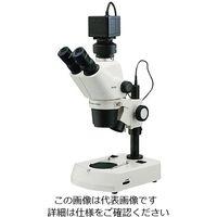 島津理化 実体顕微鏡 (デジタルカメラ付) 7.5×〜45× LED照明付き STZ-161-TLED-HZ 1個 3-5537-11 (直送品)