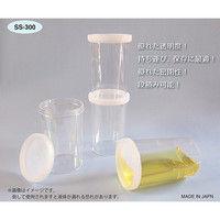 サンセイ医療器材 滅菌スクリューコップ SS-300 09-300 1ケース(100個) 62-6282-29 (直送品)